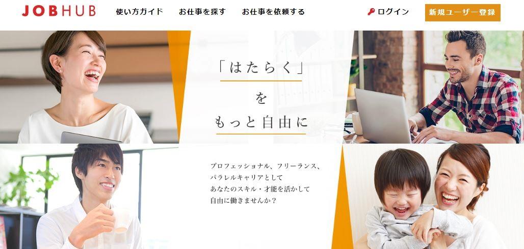 Job-Hub